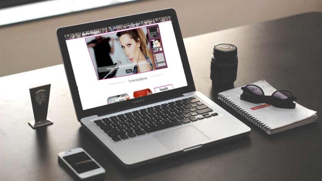 Κατασκευή ιστοσελίδας newstars.gr